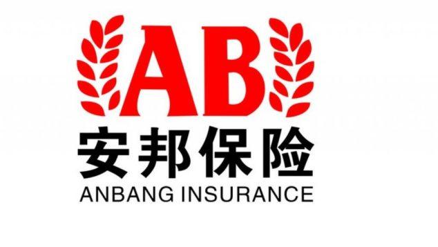 安邦董事长吴小晖:安邦海外投资回报不能低于10%