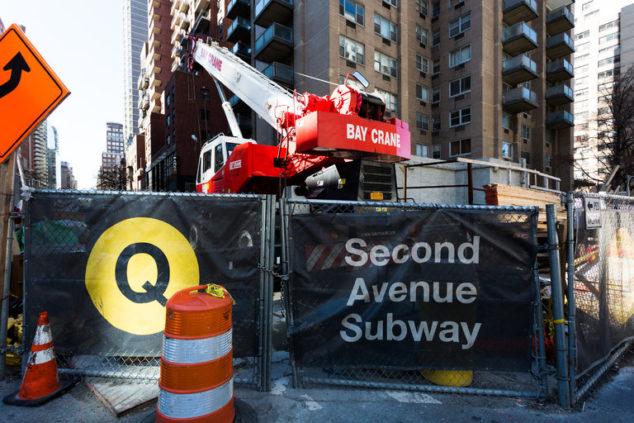 MTA开始测试第二大道地铁站