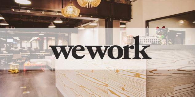 传WeWork资金链或于11月断流 正与摩通洽谈50亿美元融资