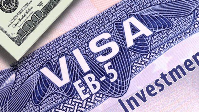 EB-5新规即将发布 投资移民大幅涨价几成定局