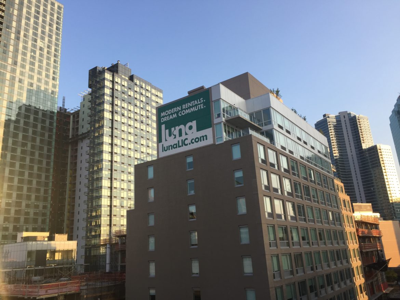 7月份曼哈顿房租降 皇后区涨8%