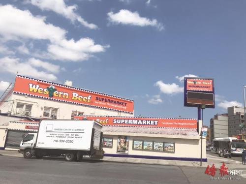法拉盛Western Beef超市关闭