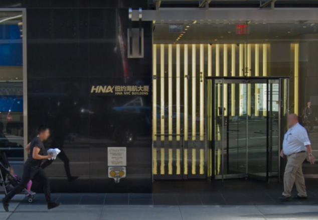 RFI:海航纽约一处大楼产权被美政府冻结调查,或没收处置