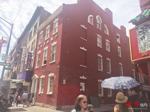 纽约现存最早的排屋 莫尼老屋